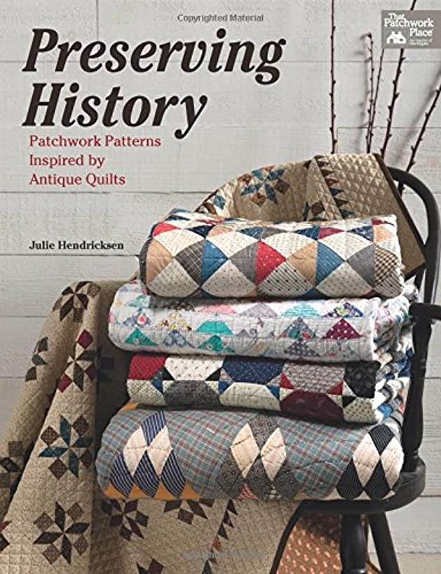 Preserving History: Patchwork Patterns Inspired by Antique Quilts