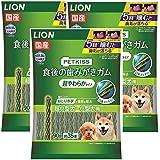 ライオン (LION) ペットキッス (PETKISS) 犬用おやつ 食後の歯みがきガム 超やわらかタイプ 超小型犬~小型犬用 3個パック (まとめ買い)