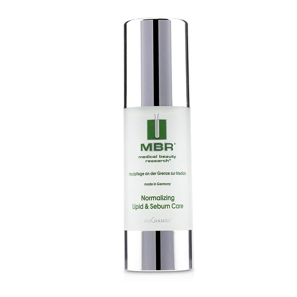 サンドイッチ足音包囲MBR Medical Beauty Research BioChange Normalizing Lipid & Sebum Care 30ml/1oz並行輸入品