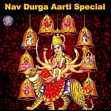 Nav Durga Aarti Special