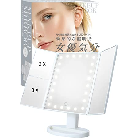 WIDREAM(メイクアップアーティスト監修) 女優ミラー 化粧鏡 卓上ミラー LEDライト付き三面鏡 鏡