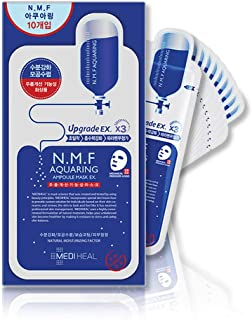 MEDIHEAL NMF Aquaring Ampoule Mask Face Facial Sheet Skin Care 10 PCS