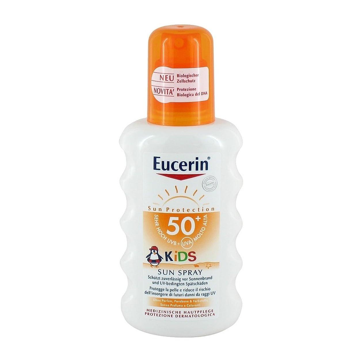 呼びかける着替える修理可能Eucerin Sun Kids Spray Spf50+ 200ml [並行輸入品]
