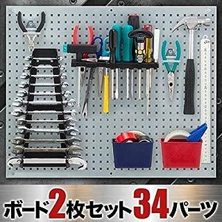 UP STORE 壁掛け ツールキャビネット 工具収納棚 パーツ多数 ウォールキャビネット (付属パーツ 34PCS)