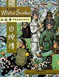 Lady White Snake: A Tale from Chinese Opera retold by Aaron Sheppard, illustrated by Song Nan Zhang