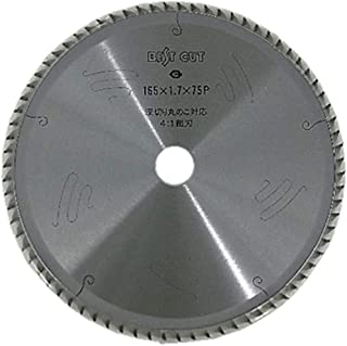 ベストカット 木工用チップソー 深切り丸ノコ対応 仕上用165×1.7×75P