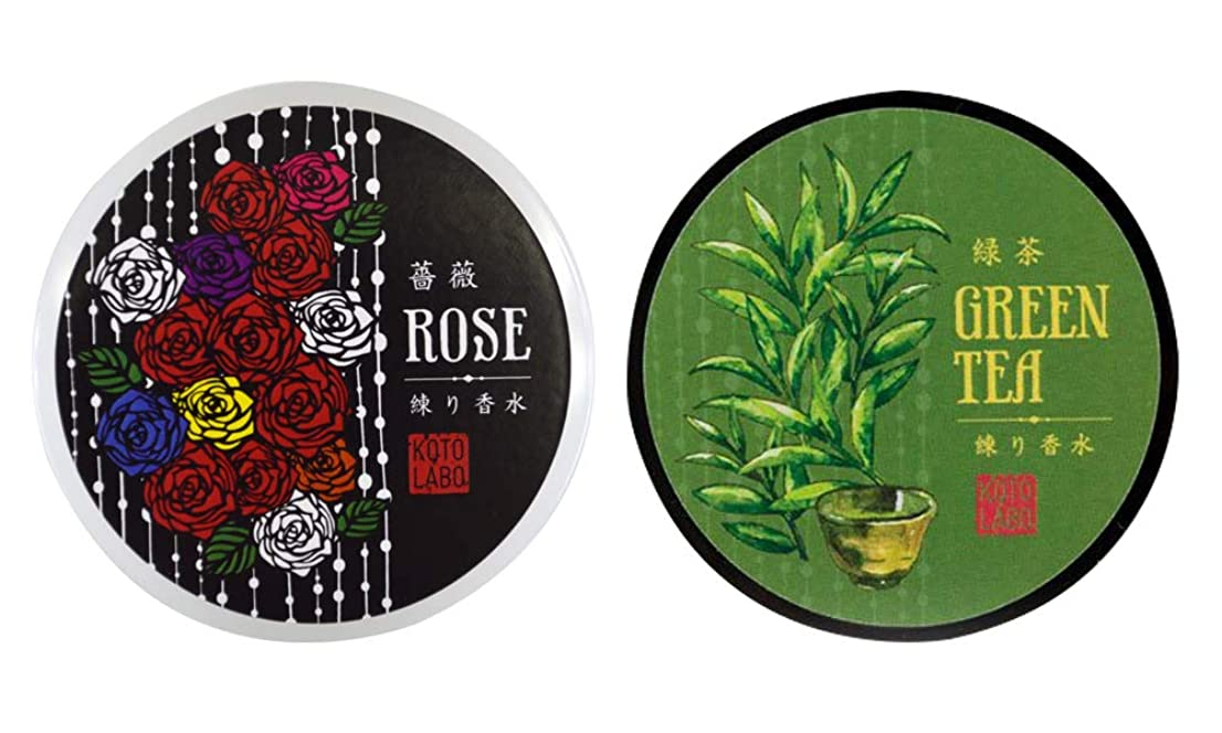 精巧な絶対の習熟度コトラボ 練り香水 8g 薔薇 + 緑茶 2個セット シアバター配合