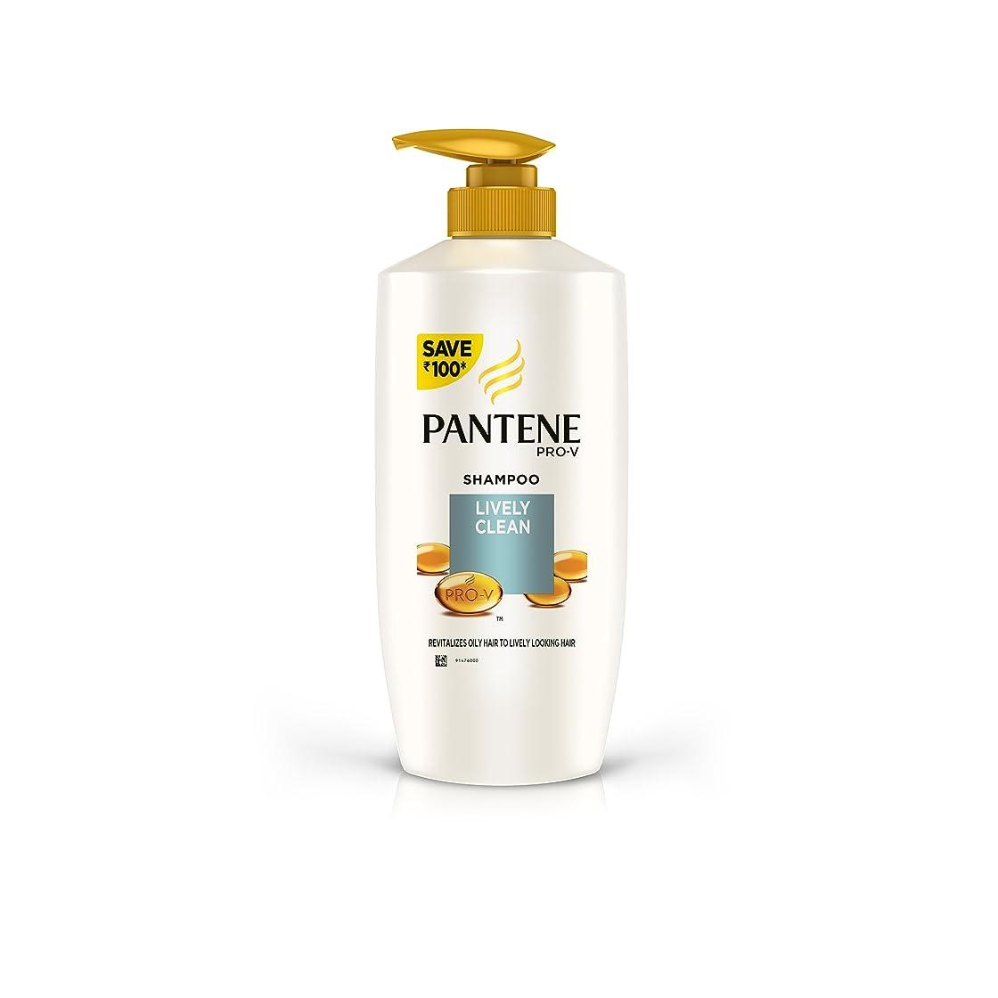 スーパー暗唱する服を洗うPANTENE Lively Clean SHAMPOO 675ml (PANTENE Lively Cleanシャンプー675ml)