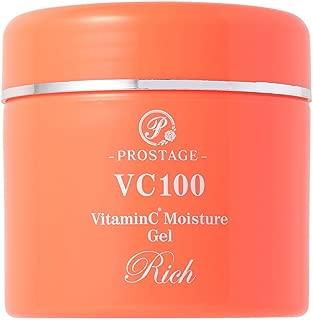 オールオンワンゲル 大容量【超お買い得】200g プロステージ VC100 VitaminC Moisture gel Rich ビタミンC モイスチャー オールインワンゲル リッチ 100倍浸透型ビタミンC 誘導体配合濃密ゲル APPS配合