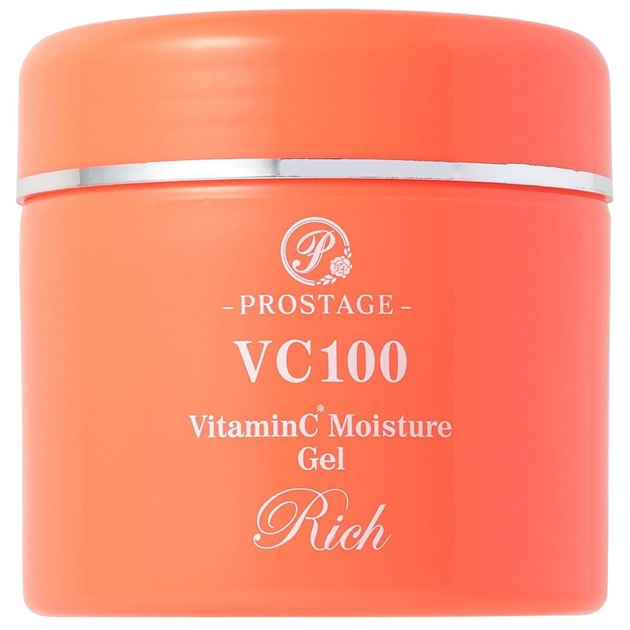 特異性同化するピカソオールオンワンゲル 大容量【超お買い得】200g プロステージ VC100 VitaminC Moisture gel Rich ビタミンC モイスチャー オールインワンゲル リッチ 100倍浸透型ビタミンC 誘導体配合濃密ゲル APPS配合