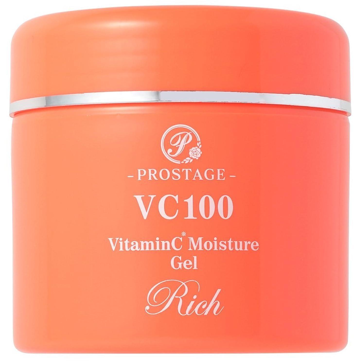 腐敗した周り繕うオールオンワンゲル 大容量【超お買い得】200g プロステージ VC100 VitaminC Moisture gel Rich ビタミンC モイスチャー オールインワンゲル リッチ 100倍浸透型ビタミンC 誘導体配合濃密ゲル APPS配合