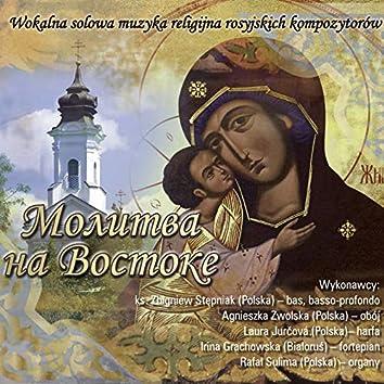 Molitva na Vostoke - Wokalna solowa muzyka religijna rosyjskich kompozytorów