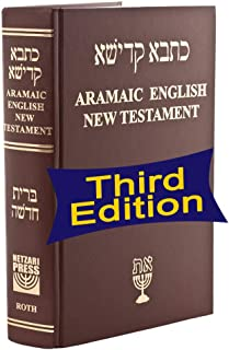 aent bible