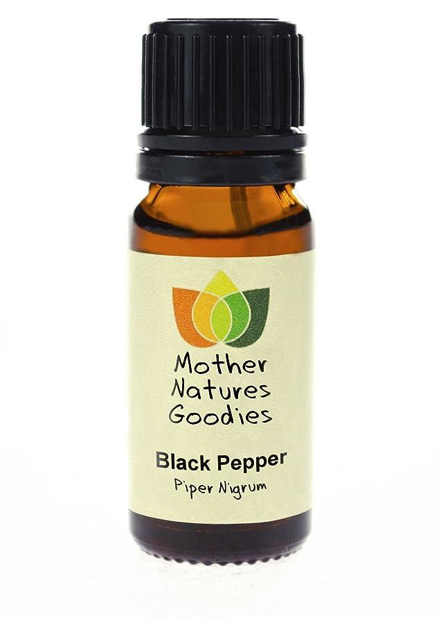 化学毛細血管汚染する10ml 精油 100%純粋天然 香りを選択 (アロマセラピー)- ブラックペッパー
