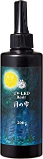 パジコ レジン液 UV-LEDレジン 月の雫 200g 透明 日本製 403325
