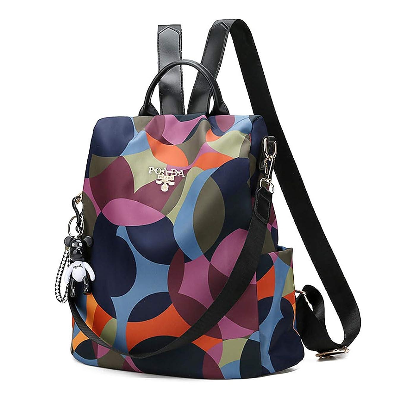 Fmeida School Backpack for Women Waterproof Travel Backpacks Purse Polka Dot Shoulder Bag for Students/Kids