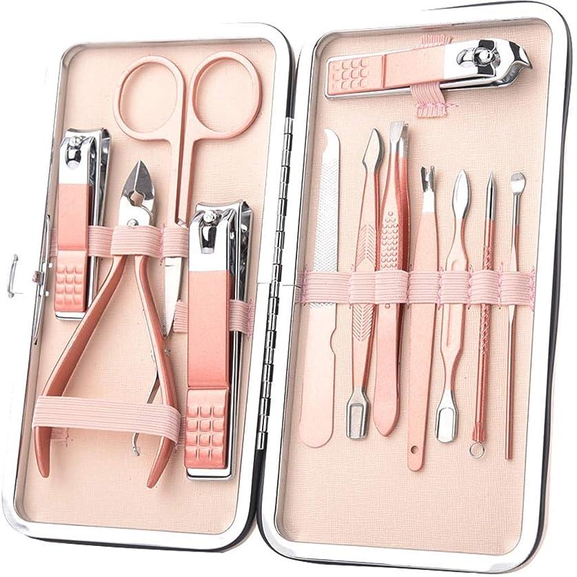 正確さ質量マーティフィールディング12個爪切りマニキュアペディキュアセット-豪華なトラベルケース(ピンク)のプロフェッショナルグルーミングキット爪切りツール