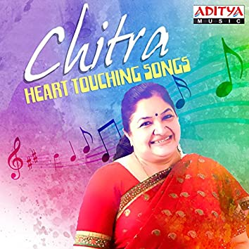 Chitra Heart Touching Songs