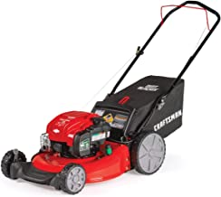 Best mastercraft 20 push gas lawn mower Reviews
