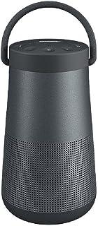 Bose SoundLink Revolve + Portable Bluetooth 360 Speaker, Triple Black