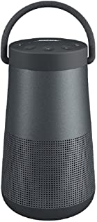Bose SoundLink Revolve+ Portable Bluetooth 360 Speaker - Triple Black