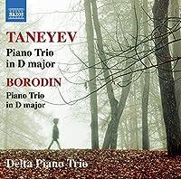 Taneyev/Borodin: Piano Trios