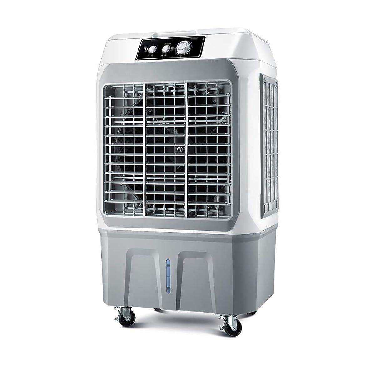 従うの間で不利FINLR 冷風扇エアコン産業用エアコンファンエアコンクーラー水冷エアコンモバイルエアコン モバイル (Size : A)