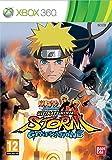 Naruto Shippuden: Ultimate Ninja Storm - Generations [Edizione: Regno Unito]