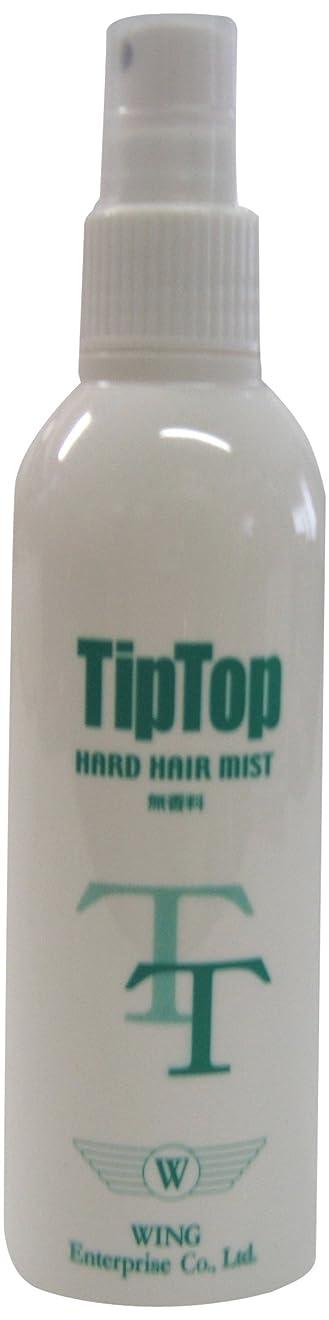 枯渇する不注意成熟ティップトップヘアーミスト 200ml