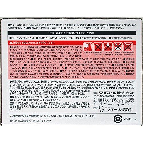 はるオンパックス貼るカイロ30個入【日本製/持続時間約14時間】