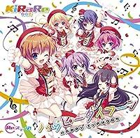 「Re:ステージ! 」KiRaRe 6thシングル ハッピータイフーン[初回限定盤](CD+DVD)