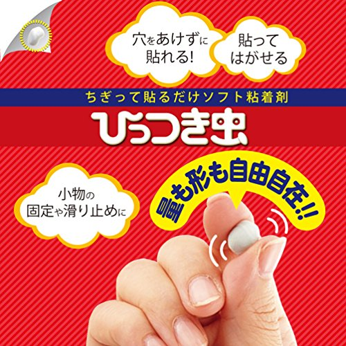 コクヨ ひっつき虫 はってはがせる 粘着剤 5個入 何度も使える ソフト粘着材 タ-380NX5