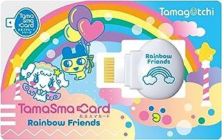Tamagotchi Tamagotchi Tamagorard Rainbow Friends