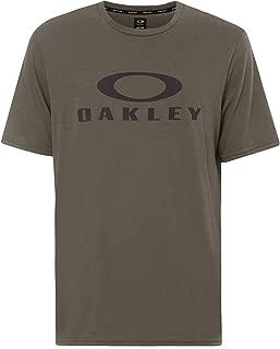 Best cheap oakley apparel Reviews