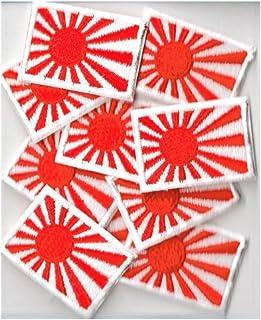 ワッペン屋 WappenCook ミニ 国旗 旭日旗 日本 海軍旗 ワッペン SS 10枚セット