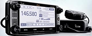 Icom ID-5100A DELUXE 144/440 Amateur Radio Mobile Transciver with Touch Screen, D-Star and Internal GPS