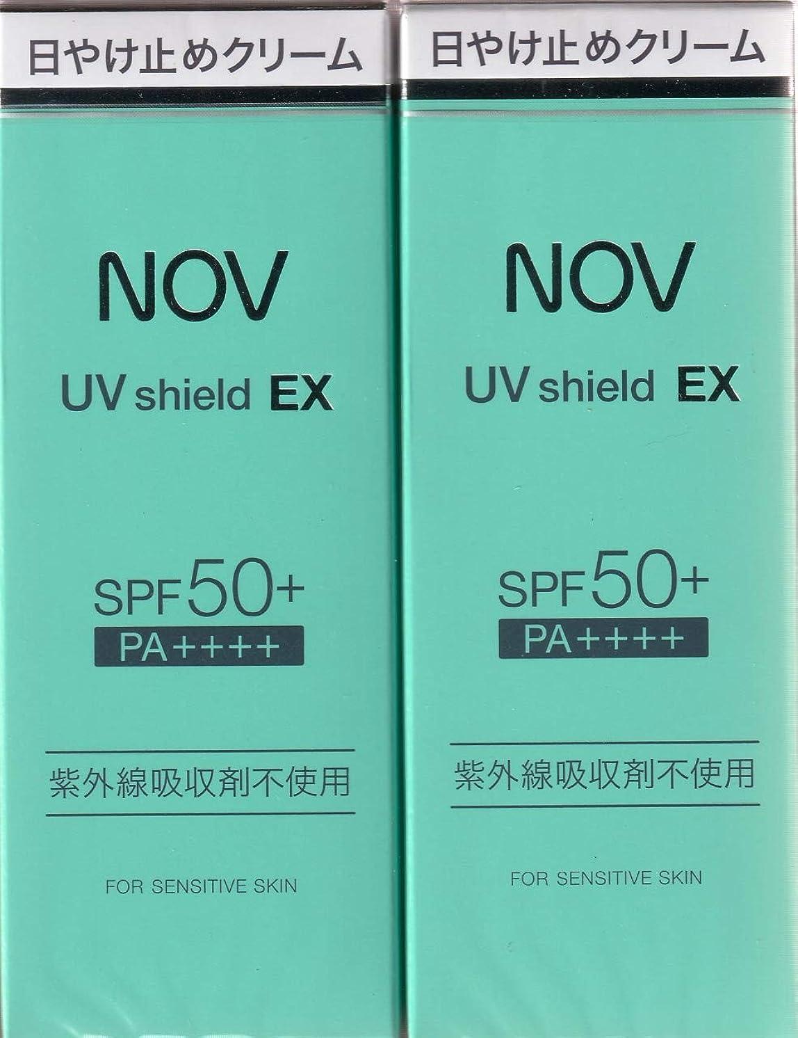酸化物便宜時間厳守ノブ UVシールドEX 30g?2本セット