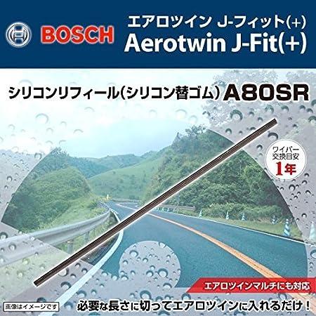 ボッシュ自動車用ワイパーブレード BOSCH 国産車用ワイパーブレード エアロツインJ-Fit(+) シリコンリフィール A80SR サイズ 800mm