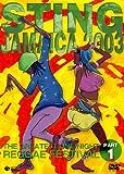 スティング・ジャマイカ 2003 ~グレイテスト・ワンナイト・レゲエ・フェスティバル...[DVD]