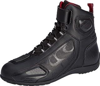 IXS Rs 400 Short Unisex Boots