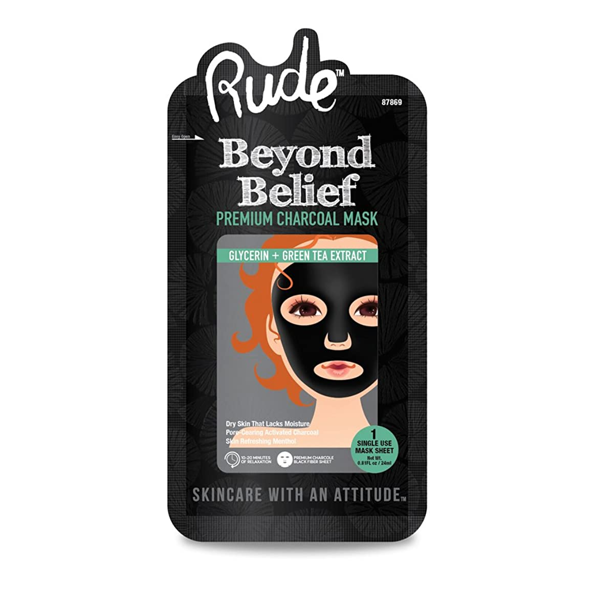 発行する植物のほこり(6 Pack) RUDE Beyond Belief Purifying Charcoal Face Mask (並行輸入品)