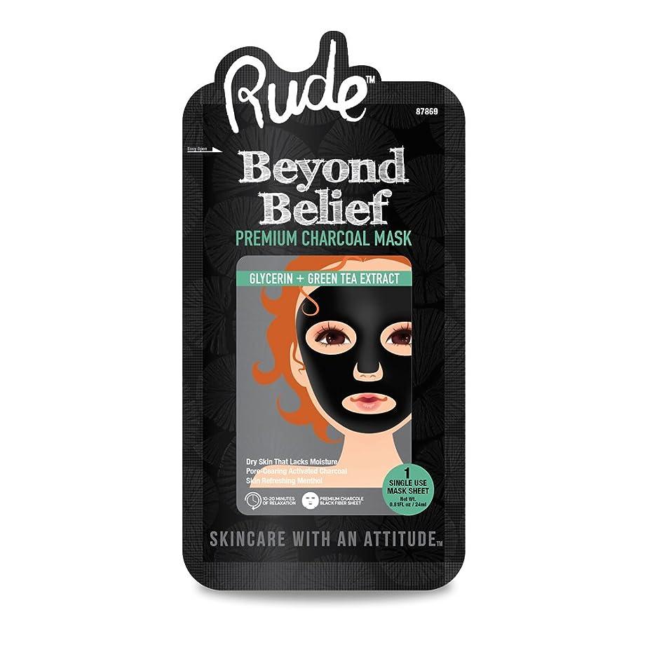 山積みの去る極地(3 Pack) RUDE Beyond Belief Purifying Charcoal Face Mask (並行輸入品)