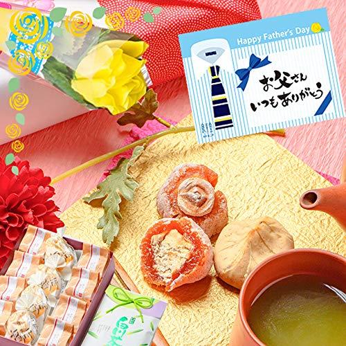 父の日ギフト 栗菓子とお茶の風呂敷セット 栗福柿・焼き栗きんとん 白川茶のセット