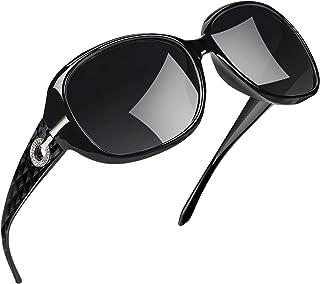 Gafas de Sol para Mujer Polarizadas de Moda Protección UV400 de Gran Tamaño Gafas de Sol para Señoras U9045