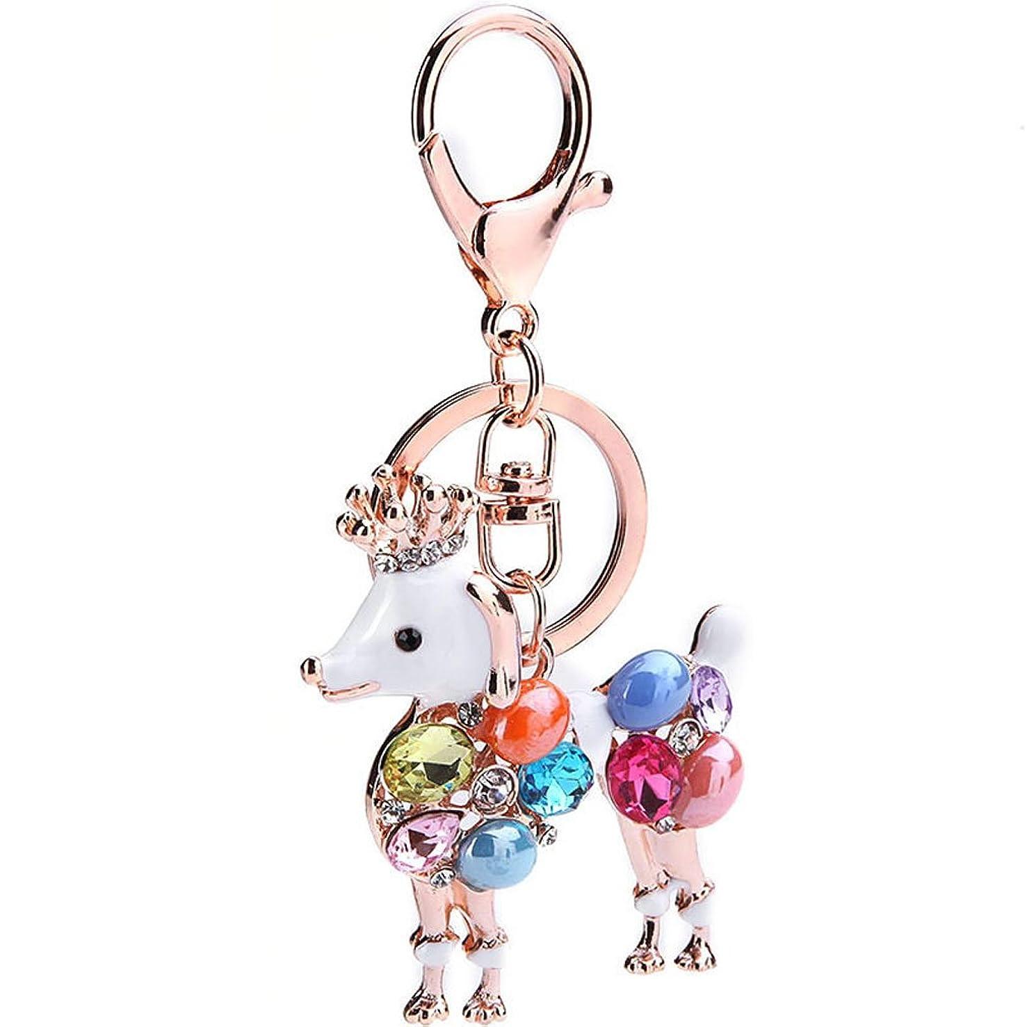 FOY-MALL Fashion Crown Dog Crystal Rhinestone Alloy Women Keychain H1309
