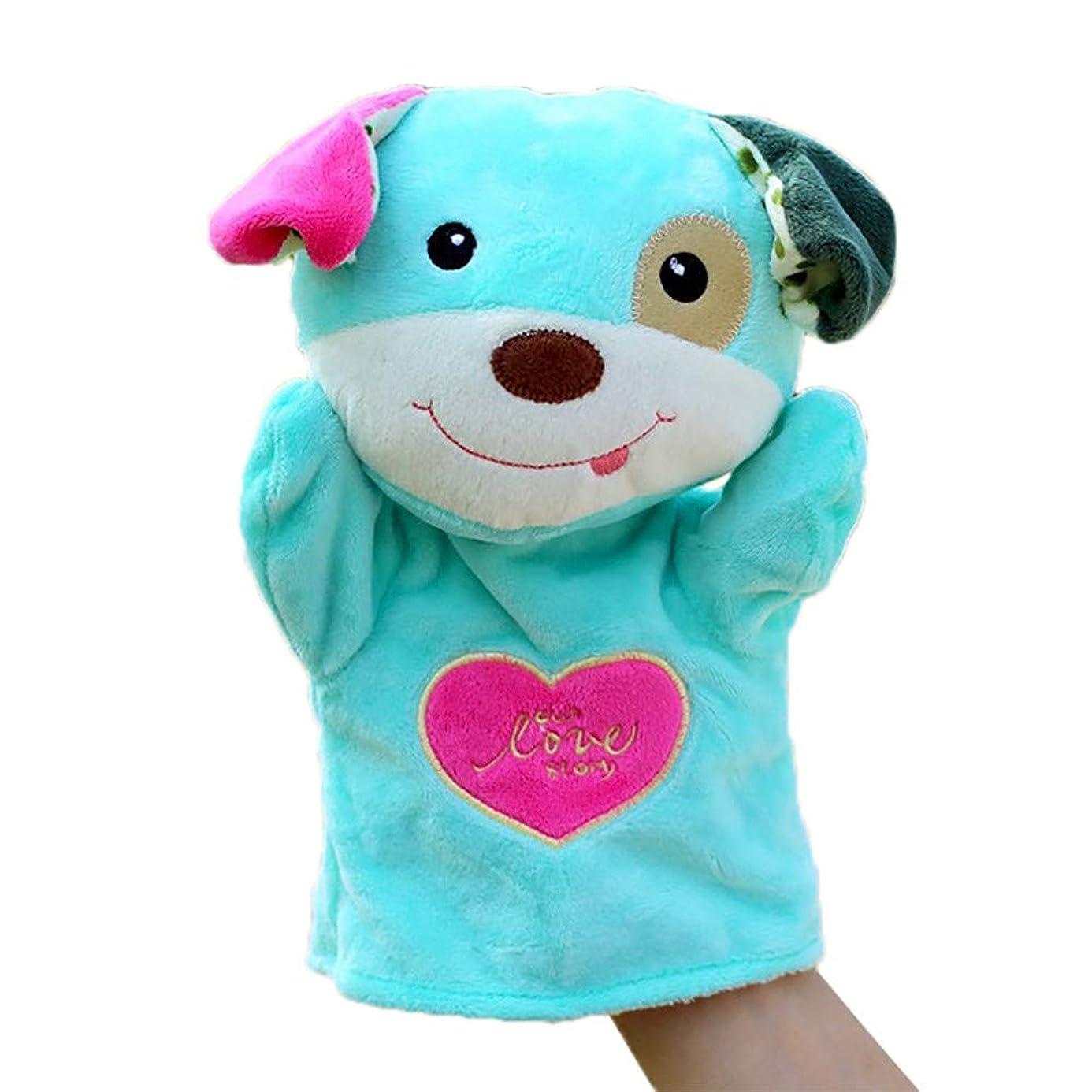 callm Hand Puppet,Finger Puppets,Kids Glove Hand Puppet Soft Plush Finger Toys Cute Cartoon Animal Doll Toys Cat/Dog/Duck/Bear