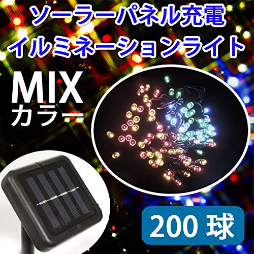 慧光『ソーラーLEDイルミネーション ミックス(mix-20)』