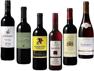 ソムリエ厳選 大満足!欧州有名ワイナリー赤ワイン6本セット <フランス・イタリア・スペイン・ドイツ> [ 赤ワイン フルボディ フランス 750ml ×6本 ]