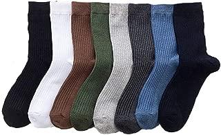 Nouveau Garçons Filles Uni Mélange Coton Unisexe Pour Enfants Kids chaussettes lot Back to School