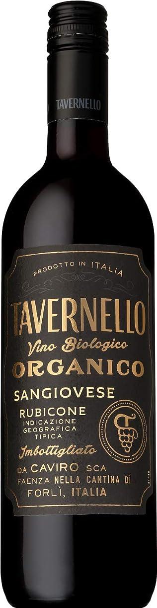 物理ランドリー品種オーガニックワイン タヴェルネッロ オルガニコ サンジョベーゼ 750ml [ 赤ワイン ミディアムボディ イタリア ]